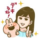 【無料スタンプ速報】ムーヴ キャンバス×かまってウサちゃん スタンプ(2016年10月10日まで)