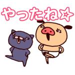 【半額セール】しゃべってダンス♪ パンパカパンツ5 スタンプ(2016年09月20日11:00まで)