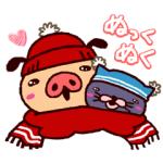 【半額セール】冬パンツ♪踊れパンパカパンツ スタンプ(2016年09月20日11:00まで)