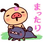 【半額セール】春パンツ♪踊るパンパカパンツ スタンプ(2016年09月20日11:00まで)