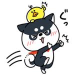 【無料スタンプ速報】ノリオとみちお スタンプ(2016年10月17日まで)