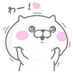 【無料スタンプ速報】イオンカード×ぬこ、ところによりピヨ。 スタンプ(2016年10月24日まで)