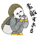 【無料スタンプ速報】ルミネ×チルチッタ スタンプ(2016年10月03日まで)