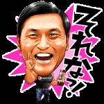 【隠し無料スタンプ】第2弾!ペプシスペシャル×春日 スタンプ(2016年11月25日まで)