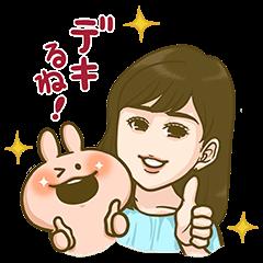 【限定無料スタンプ】ムーヴ キャンバス×かまってウサちゃん スタンプ(2016年10月10日まで)