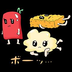 【隠し無料スタンプ】タラレバ肌娘&新キャラ「おアゲ」 スタンプ(2017年03月02日まで)
