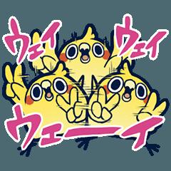 【人気スタンプ特集】めんトリ☆ヒデヨシのトリま返信 スタンプ