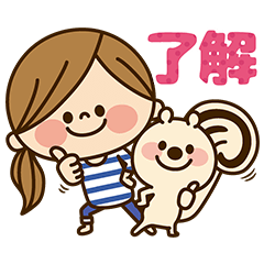 【限定無料スタンプ】スマイリス×かわいい主婦★コラボスタンプ(2016年10月17日まで)
