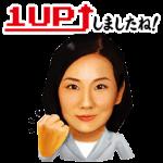 【隠し無料スタンプ】住友生命 1UPスタンプ(2016年12月18日まで)