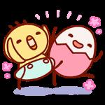 【限定無料スタンプ】【たまひよ】たまちゃん・ひよちゃん スタンプ(2016年10月24日まで)
