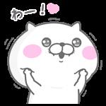 【限定無料スタンプ】イオンカード×ぬこ、ところによりピヨ。 スタンプ(2016年10月24日まで)