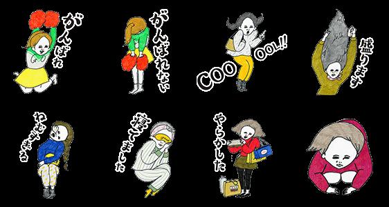 【隠し無料スタンプ】【限定】ルミネのアプリ×チルチッタ スタンプ(2016年11月28日まで)