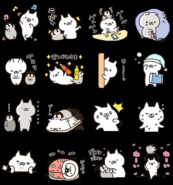 【限定無料スタンプ】キリン×ねこぺん日和 コラボスタンプ(2016年10月10日まで)