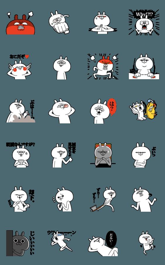 【人気スタンプ特集】激しく動く!顔芸うさぎ3 スタンプ