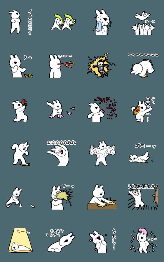 【人気スタンプ特集】すこぶる動くウサギ4 スタンプ