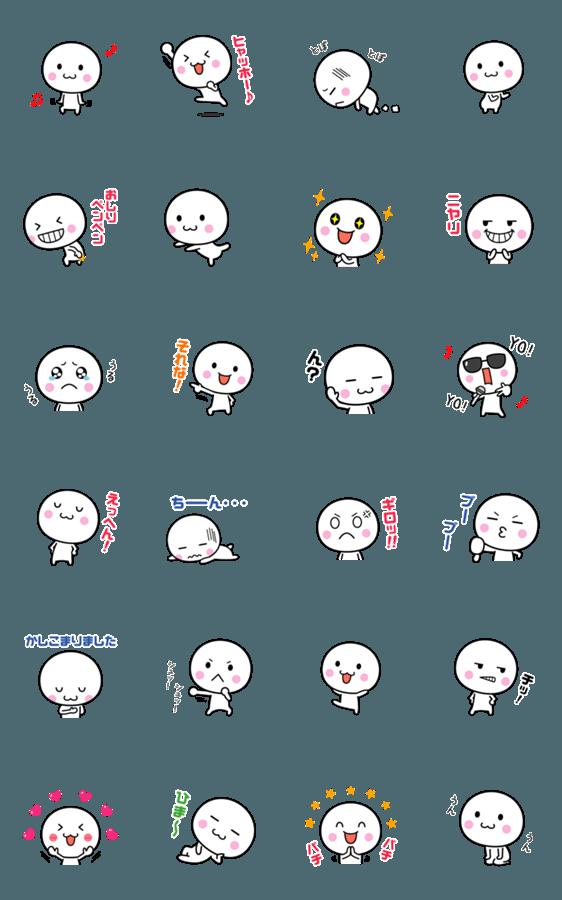 【人気スタンプ特集】動く☆いつでも使える白いやつ3 スタンプ