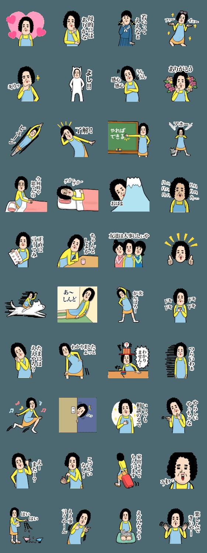 【人気スタンプ特集】母からメッセージ3 スタンプ