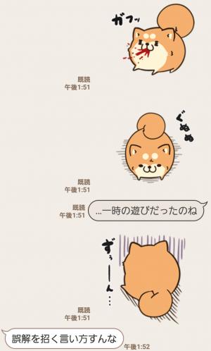【人気スタンプ特集】ボンレス犬 Vol.5 スタンプ (7)