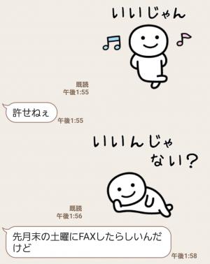 【人気スタンプ特集】動く♪別にいいじゃん スタンプ (5)