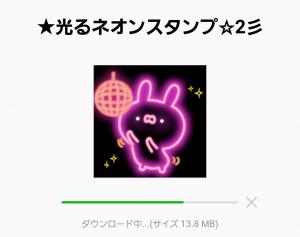 【人気スタンプ特集】★光るネオンスタンプ☆2彡 スタンプ (2)