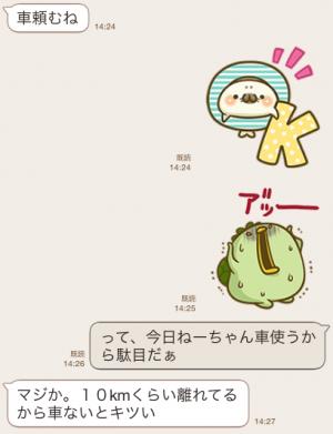 【限定無料スタンプ】いつでも一緒chackmoファミリー★ スタンプ(2016年11月01日まで) (11)