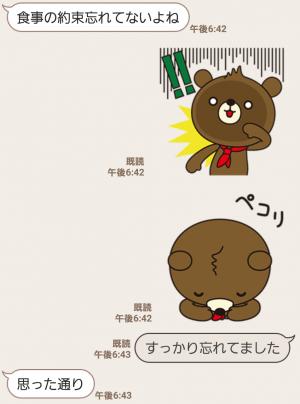 【隠し無料スタンプ】関西電力(株)「はぴ太」スタンプ(2016年12月29日まで) (4)