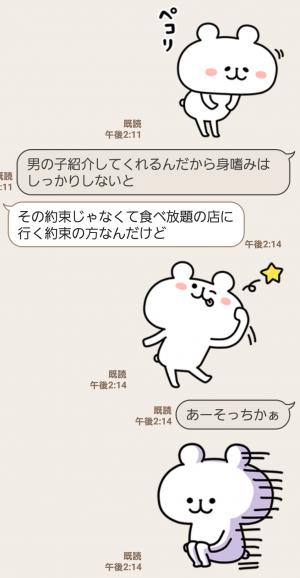 【限定無料スタンプ】江原道×ゆるくま コラボスタンプ第1弾! スタンプ(2016年11月07日まで) (9)