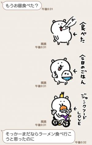 【人気スタンプ特集】自分ツッコミくま 秋 スタンプ (3)