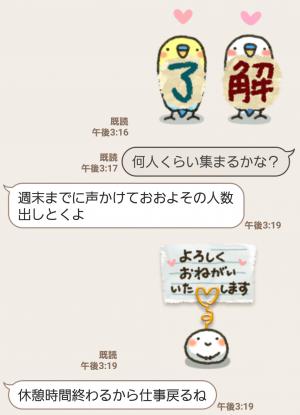【人気スタンプ特集】▷ 可愛すぎない大人にやさしいスタンプ (6)