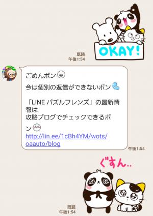 【限定無料スタンプ】LINE パズルフレンズXGANTZO スタンプ(2016年10月28日まで) (8)