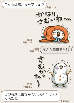 【人気スタンプ特集】インコちゃん活躍の年! スタンプ (4)