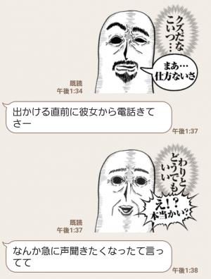 【人気スタンプ特集】Mrジェイムスの本音がバレるスタンプ (4)