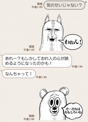 【人気スタンプ特集】Mrジェイムスの本音がバレるスタンプ (12)