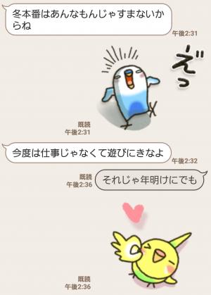 【人気スタンプ特集】インコちゃん活躍の年! スタンプ (6)