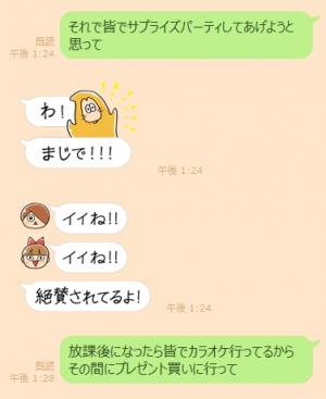 【人気スタンプ特集】ゆる~いゲゲゲの鬼太郎6 スタンプ (5)