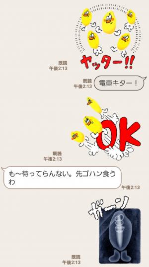 【隠し無料スタンプ】リゾットの妖精 RISOTTO'S スタンプ (5)
