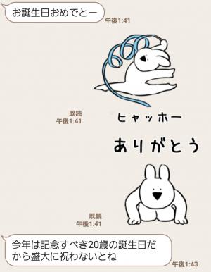 【人気スタンプ特集】すこぶる動くウサギ5 スタンプ (3)