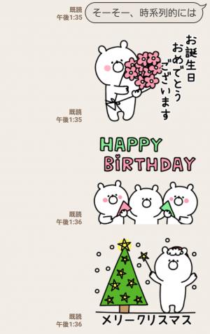 【人気スタンプ特集】▶︎イベントで使えるくまさん!誕生日正月 スタンプ (4)