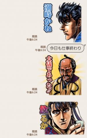 【人気スタンプ特集】花の慶次 名言スタンプ (3)