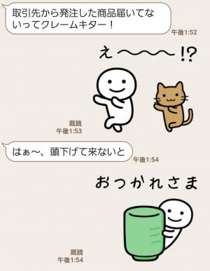 【人気スタンプ特集】動く♪別にいいじゃん スタンプ (3)