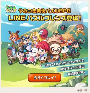 【限定無料スタンプ】LINE パズルフレンズXGANTZO スタンプ(2016年10月28日まで) (7)