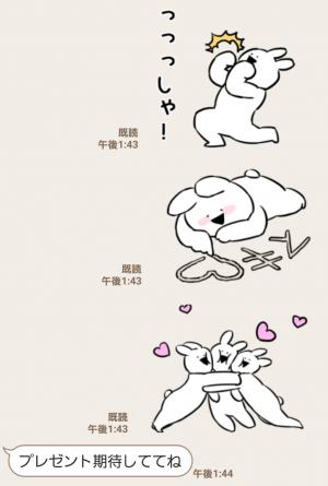 【人気スタンプ特集】すこぶる動くウサギ5 スタンプ (4)