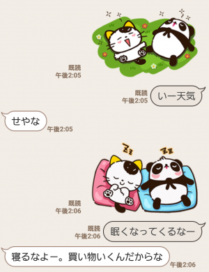 【隠し無料スタンプ】LINE パズル タンタン スタンプ(2016年10月31日まで) (12)