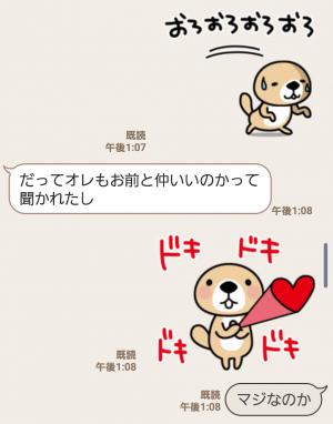 【人気スタンプ特集】動け!突撃!ラッコさん スタンプ (5)