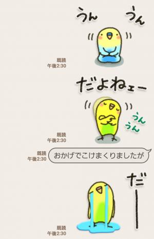 【人気スタンプ特集】インコちゃん活躍の年! スタンプ (5)