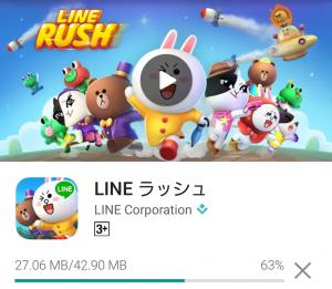 【隠し無料スタンプ】LINE ラッシュ スタンプ(2016年11月07日まで) (2)