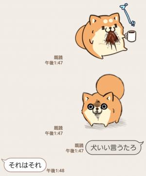 【人気スタンプ特集】ボンレス犬 Vol.5 スタンプ (6)