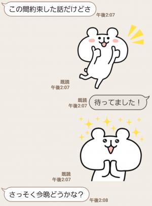 【限定無料スタンプ】江原道×ゆるくま コラボスタンプ第1弾! スタンプ(2016年11月07日まで) (6)