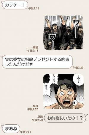 【人気スタンプ特集】彼岸島 スタンプ (5)