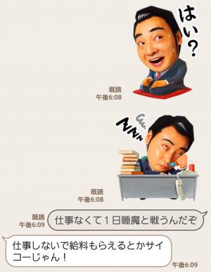 【隠し無料スタンプ】住友生命 1UPスタンプ(2016年12月18日まで) (6)